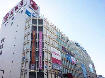 株式会社高島屋 大宮店の画像・写真