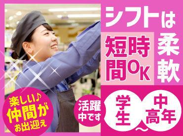 サミットストア 藤沢駅北口店 (店舗コード438)の画像・写真