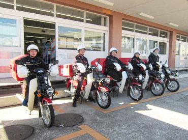 小矢部郵便局の画像・写真