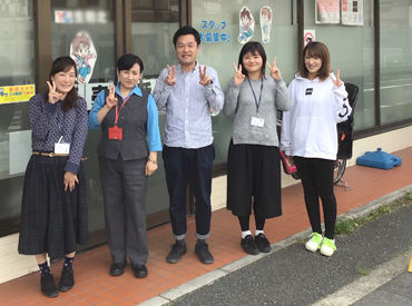 株式会社ユース大阪支社の画像・写真