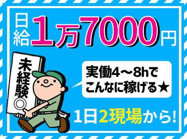 大誠株式会社の画像・写真