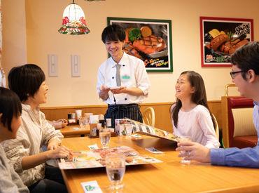 炭焼きレストラン さわやか/004磐田本店の画像・写真