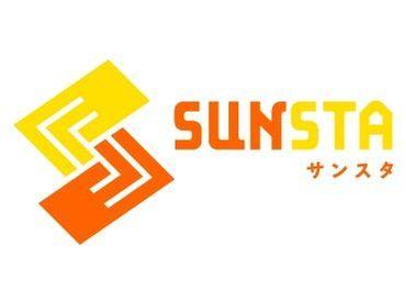 山陽鋳機工業株式会社 サンスタ派遣事業部の画像・写真