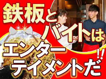 KANSAI高崎緑町店の画像・写真