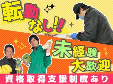 スーパーサンライズ 坂本店の画像・写真