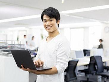 株式会社PINE-NETの画像・写真