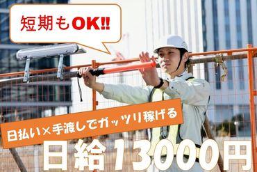 株式会社MRS ※京都市エリアの画像・写真