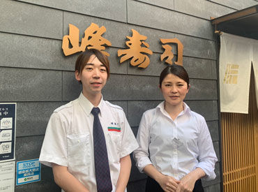 峰寿司 三年坂通り支店の画像・写真