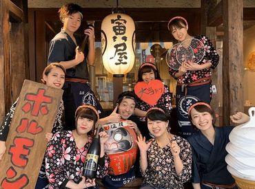 塩ホルモン 肉の寅屋 総本店の画像・写真