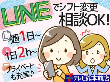セブンイレブン テレビ熊本前店の画像・写真