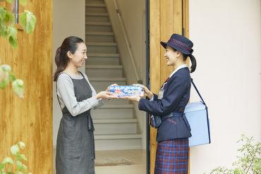堺ヤクルト販売株式会社 大宮センターの画像・写真