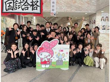 学校法人三幸学園 横浜ビューティー&ブライダル専門学校の画像・写真