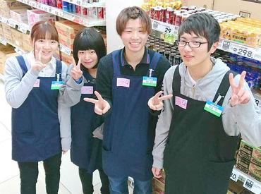 GENKY(ゲンキー)鯖江北野店の画像・写真