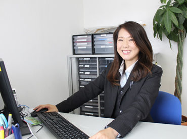 オリックス自動車株式会社 トラックレンタル広島営業所の画像・写真