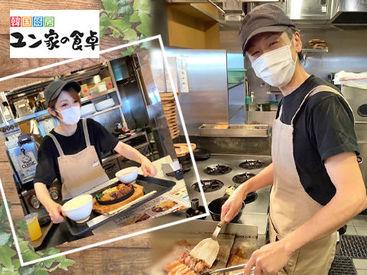 韓国厨房尹家(ユンケ)の食卓 イオンモール京都店の画像・写真