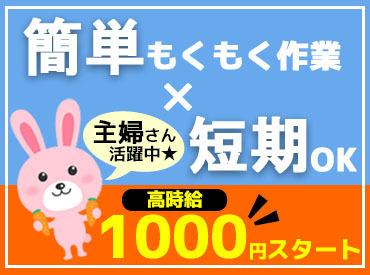 株式会社北燦食品 関東工場の画像・写真