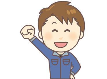 株式会社ホットスタッフ松阪 ※三重県津市芸濃町北神山の画像・写真