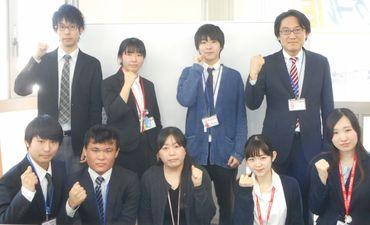 株式会社田中コーポレーションの画像・写真