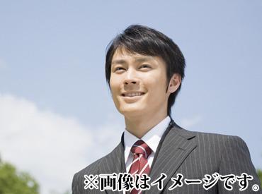 アジアプラントサービス株式会社 勤務地:名古屋市千種区の画像・写真