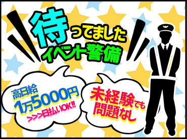 株式会社アスカ 大阪営業所の画像・写真
