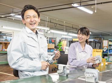 株式会社ビーネックスパートナーズ/NAG201112-2の画像・写真