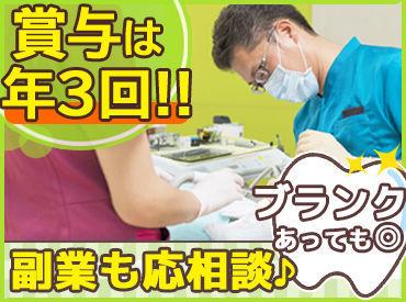 ささびき歯科 [医療法人社団祥和会] の画像・写真