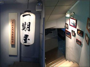 和風バル 158 Ichigoyaの画像・写真