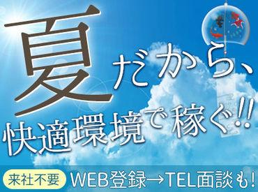 株式会社アスペイワーク仙台支店の画像・写真