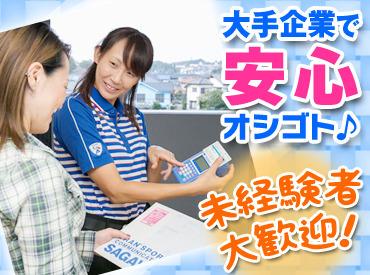 佐川急便株式会社 安城営業所の画像・写真