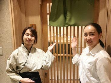 天鮨 銀座店(仮)の画像・写真