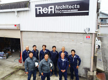 株式会社ReR建築事務所の画像・写真