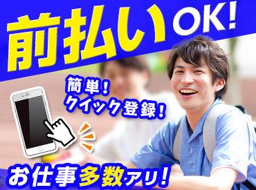 株式会社DELTA 関東統括事業部 東京支店の画像・写真