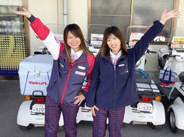 大阪東部ヤクルト販売株式会社 八尾中央センターの画像・写真