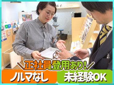 T.G.C.ゆめタウン高松店の画像・写真