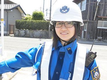 近畿警備保障株式会社 ※勤務地:岡山市南区の画像・写真