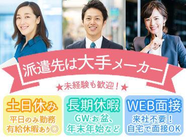 株式会社クロップス・クルー 豊田支店の画像・写真