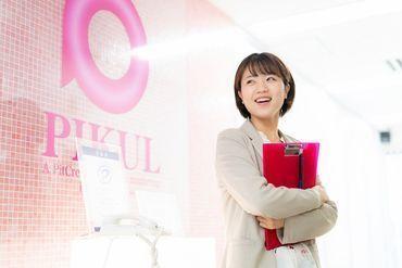 ピックル株式会社 神奈川支店の画像・写真