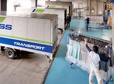 アクロストランスポート株式会社 福山営業所の画像・写真