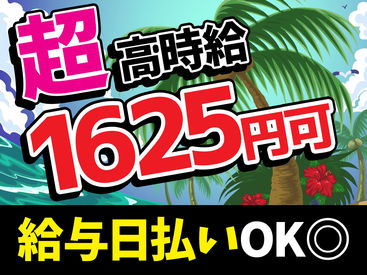キャリアロード株式会社 難波事業所(00117-00)の画像・写真