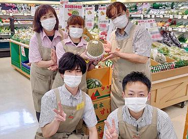 ハピネス霧島店の画像・写真