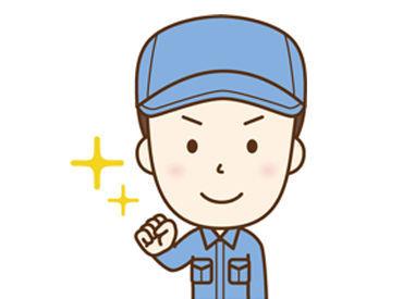 株式会社フジスタッフィング ※勤務地:三重県鈴鹿市徳田町の画像・写真