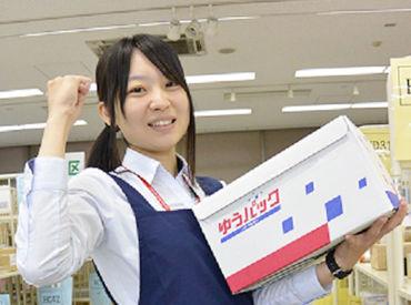 HM_日本郵便株式会社の画像・写真