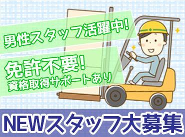 神戸市場通運株式会社の画像・写真