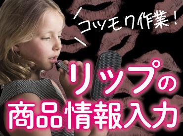 株式会社グラスト 横浜オフィス ※川崎エリアの画像・写真