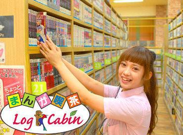 株式会社オリンズ ログキャビン岡崎若松店の画像・写真