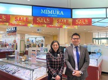 ジュエリー&ウォッチ ミムラ ゆめタウン福山店の画像・写真