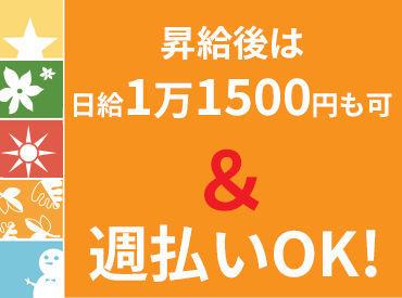 株式会社希望 ※勤務地:葵区エリアの画像・写真