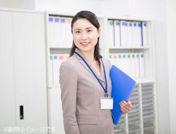 仙台北税務署の画像・写真