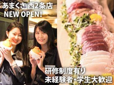 スープカリー奥芝商店帯広店の画像・写真