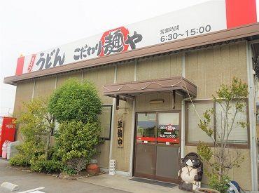 こだわり麺や 坂出鴨川店の画像・写真